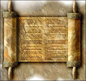 20090701025116-el-papiro.jpg